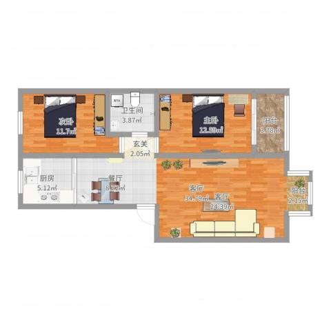 尚品名城2室1厅1卫1厨96.00㎡户型图