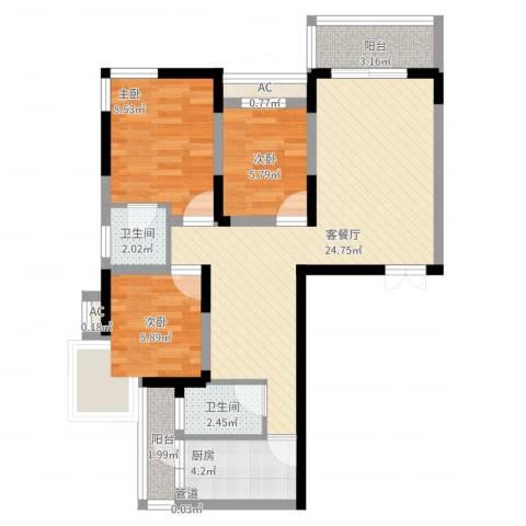 复兴路甲65院3室2厅2卫1厨90.00㎡户型图