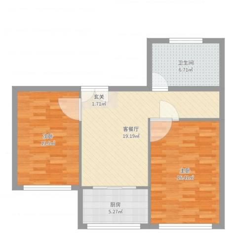 七彩时代广场2室2厅1卫1厨76.00㎡户型图