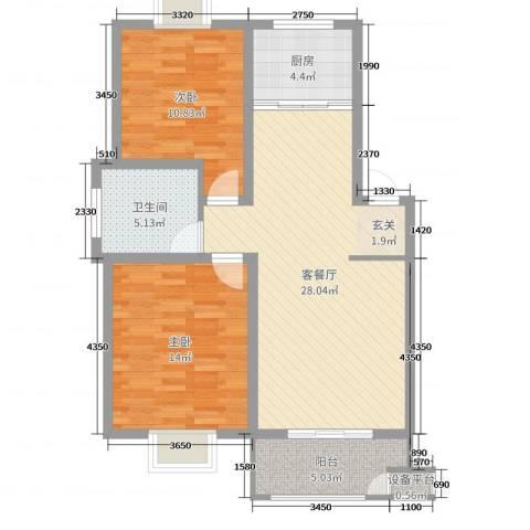 中科碧水豪庭2室2厅1卫1厨85.00㎡户型图