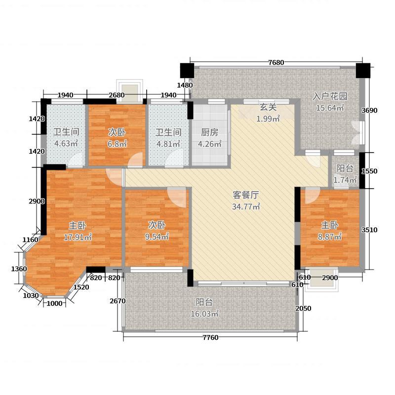 星河湾畔157.00㎡1栋02-17层户型4室4厅3卫