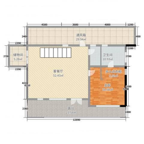 华侨花园1室2厅1卫0厨668.00㎡户型图