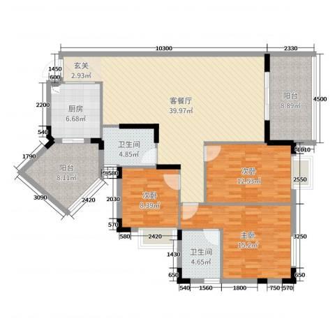 龙凤呈祥3室2厅2卫1厨131.00㎡户型图