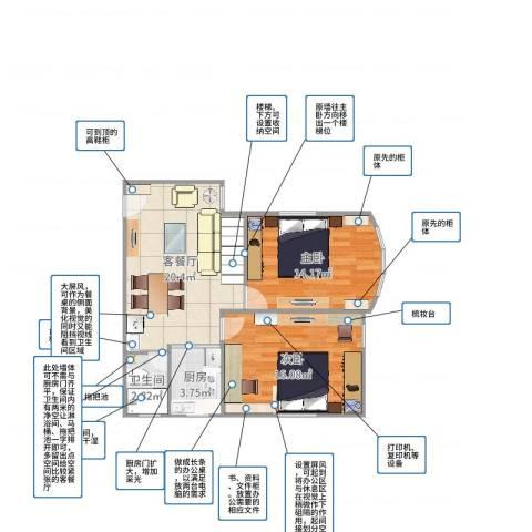 金牛苑2室2厅1卫1厨72.00㎡户型图