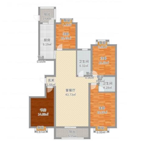 泛华盛世二期4室2厅2卫1厨162.00㎡户型图