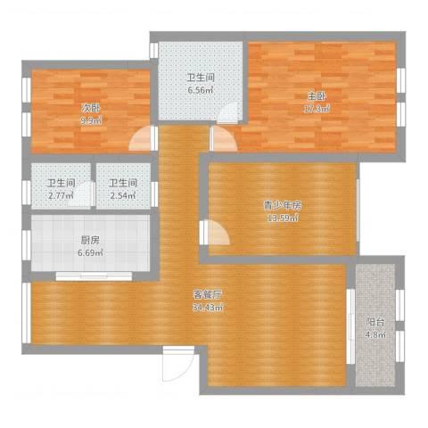 欧洲城2室2厅3卫1厨123.00㎡户型图