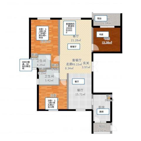铂金时代3室2厅2卫1厨122.61㎡户型图