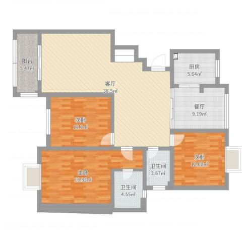 金城花园3室2厅2卫1厨139.00㎡户型图