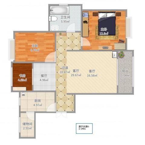 唐宁大道2室1厅1卫1厨120.00㎡户型图