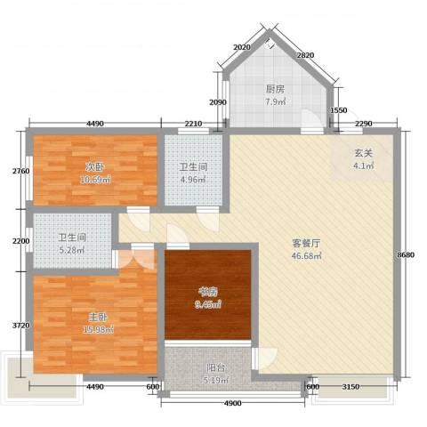 香格里拉桂花山城3室2厅2卫1厨134.00㎡户型图
