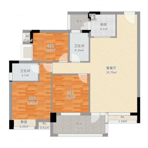 万佳花园3室2厅2卫1厨118.00㎡户型图