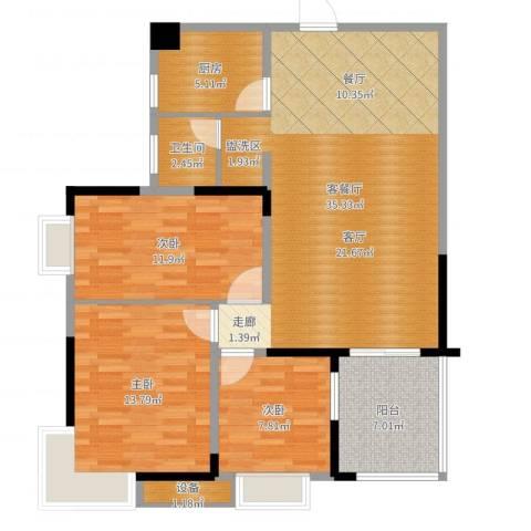 万里江山3室2厅1卫1厨106.00㎡户型图