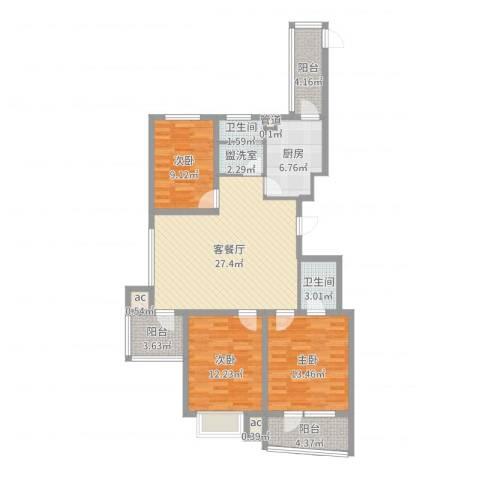 星宇花园3室2厅2卫1厨111.00㎡户型图