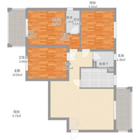 滏兴国际园二期3室2厅2卫1厨134.00㎡户型图