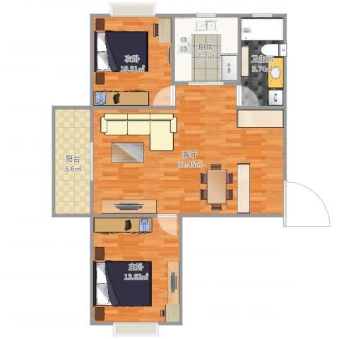 瑞金尊邸2室1厅1卫1厨93.00㎡户型图