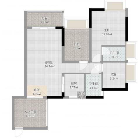 招商金山谷2室2厅2卫1厨90.00㎡户型图