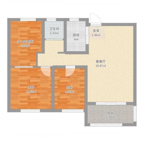 力高阳光海岸2室2厅1卫1厨90.00㎡户型图