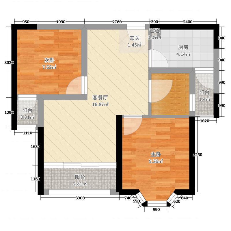 英茂华府63.91㎡5、6栋B户型2室2厅1卫1厨
