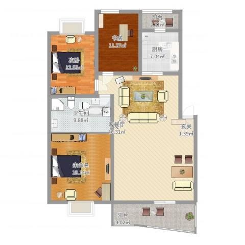高新花园2室2厅1卫1厨165.00㎡户型图