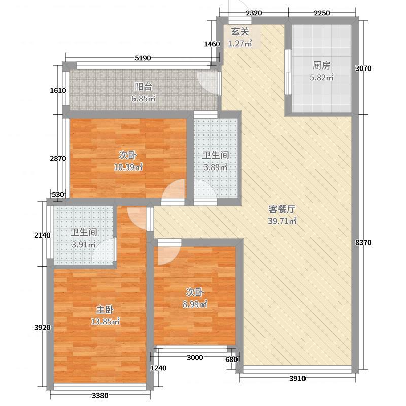 玉津・魅力港城83.70㎡A3户型3室3厅2卫1厨
