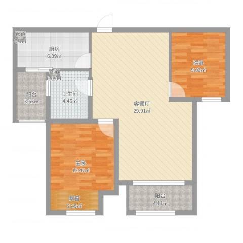 永定河孔雀城2室2厅1卫1厨89.00㎡户型图