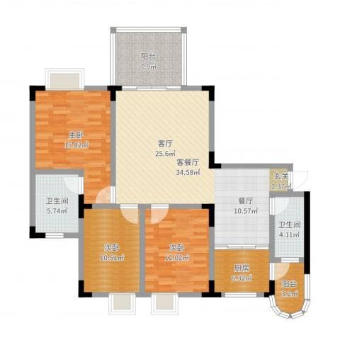 假日滨江花园(二期)3室2厅2卫1厨98.82㎡户型图
