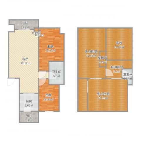 中庚香海小镇2室1厅2卫1厨184.00㎡户型图