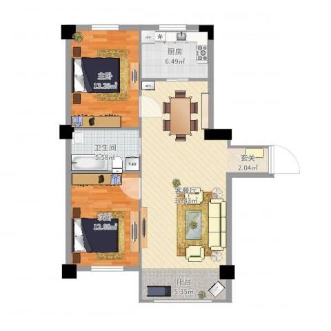 嘉利新城官邸2室2厅1卫1厨94.00㎡户型图