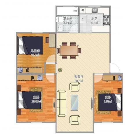 周康二村94平235万3-2-13室2厅1卫1厨94.00㎡户型图