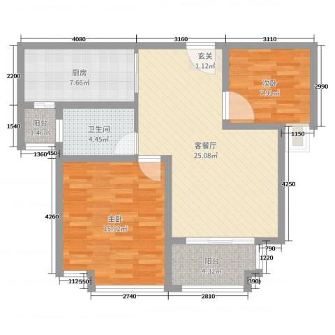 中茵龙湖国际2室2厅1卫1厨84.00㎡户型图