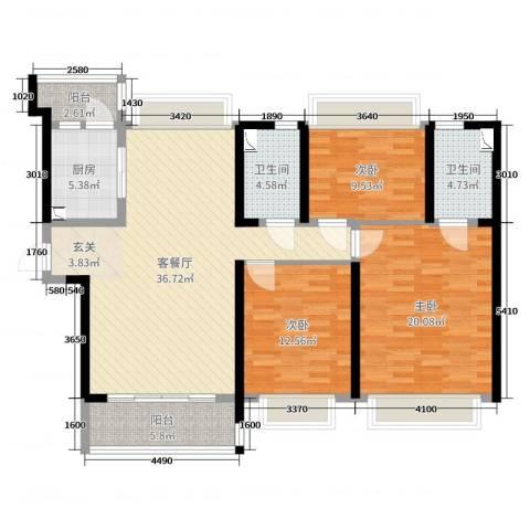 南通碧桂园3室2厅2卫1厨127.00㎡户型图