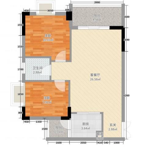 景新豪苑2室2厅1卫1厨70.00㎡户型图