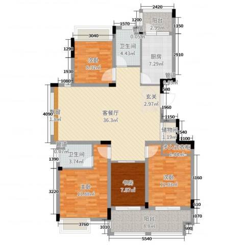 水榭花都4室2厅2卫1厨133.00㎡户型图