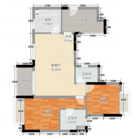 嘉信城市花园五期2室2厅2卫1厨90.00㎡户型图