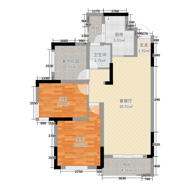 北辰中央公园94.42㎡B2户型3室3厅1卫1厨