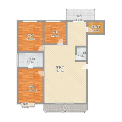 百花园3室2厅2卫1厨176.00㎡户型图
