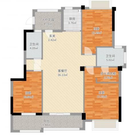 武夷嘉园3室2厅2卫1厨130.00㎡户型图