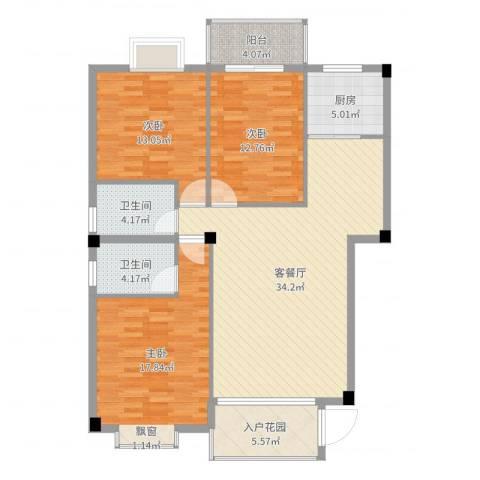 盛祥现代城3室2厅2卫1厨126.00㎡户型图
