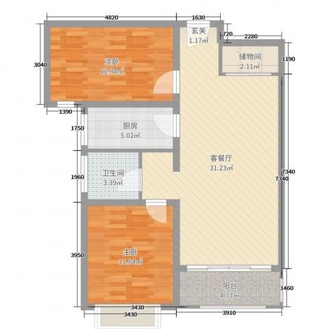 宝龙香槟湖2室2厅1卫1厨89.00㎡户型图