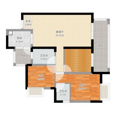 恒安世纪花城2室2厅2卫1厨92.00㎡户型图