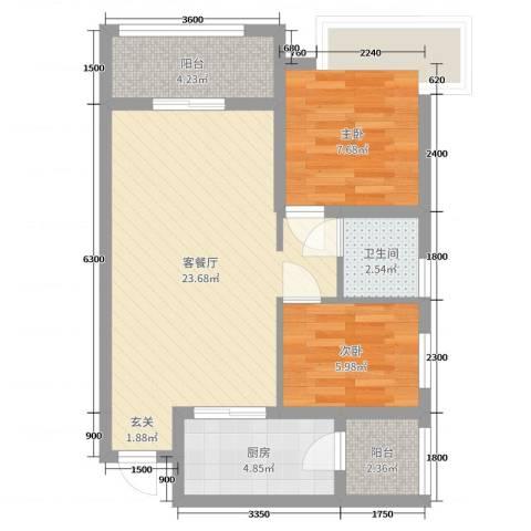 祈福海湾二期2室2厅1卫1厨75.00㎡户型图