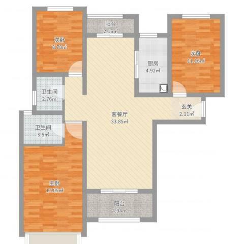 东方今典3室2厅2卫1厨111.00㎡户型图