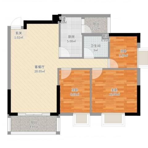同乐花园3室2厅1卫1厨85.00㎡户型图