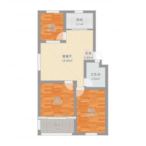 恒信西江月3室2厅1卫1厨70.00㎡户型图