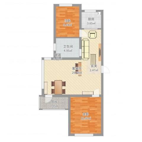 宏运新城2室2厅1卫1厨79.00㎡户型图