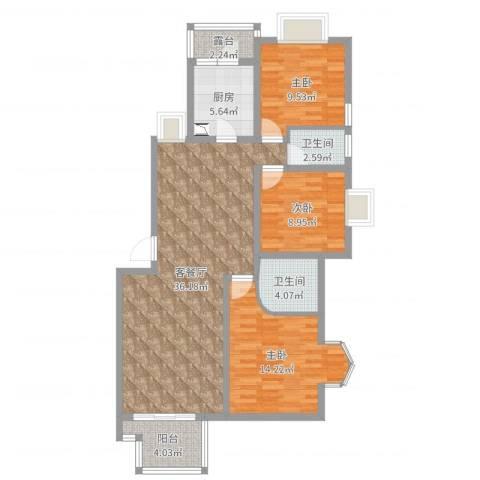 阳光假日3室2厅2卫1厨109.00㎡户型图