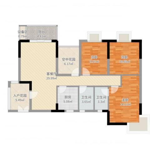 地质家园项目3室2厅2卫1厨116.00㎡户型图