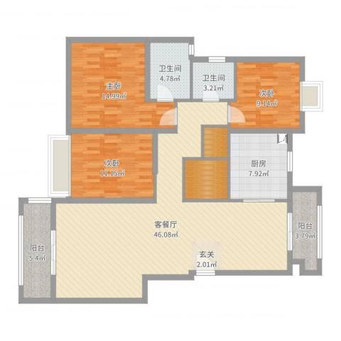 保集澜湾3室2厅2卫1厨139.00㎡户型图