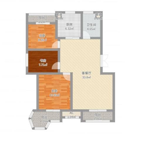 金色港湾3室2厅1卫1厨106.00㎡户型图
