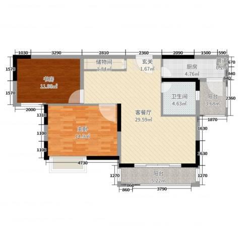 虹亚翰府广场2室2厅1卫1厨96.00㎡户型图